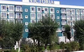 Здание, площадью 5000 м², Сейфуллина за ~ 1.4 млрд 〒 в Капчагае