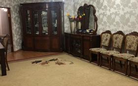4-комнатная квартира, 156.5 м², 5/9 этаж, Кулманова 107 за 58.5 млн 〒 в Атырау