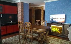 3-комнатная квартира, 63.5 м², 2/5 этаж, 1 Микрорайон за 16 млн 〒 в Семее