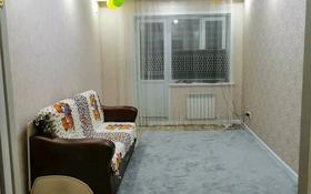 2-комнатная квартира, 63 м², 5/6 этаж, Сергея Тюленина 6 за 17 млн 〒 в Уральске