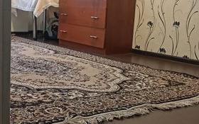 2-комнатная квартира, 44 м², 1/5 этаж помесячно, Абиша Кекилбайулы 129/8 за 130 000 〒 в Алматы, Бостандыкский р-н