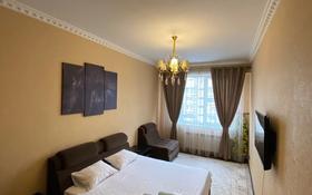 1-комнатная квартира, 45 м², 7/12 этаж по часам, Гагарина 287 — Дунаевского за 2 000 〒 в Алматы