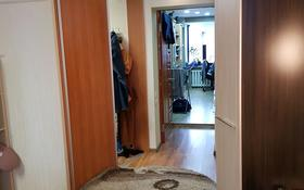 5-комнатная квартира, 153 м², 2/5 этаж, улица Серикбаева 29 за 50 млн 〒 в Усть-Каменогорске