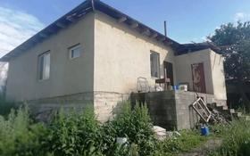 3-комнатный дом, 96.6 м², 6 сот., Бирлик за 8 млн 〒 в Каскелене