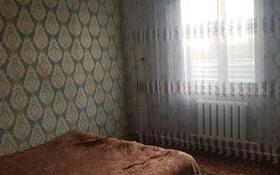 5-комнатный дом, 120 м², 10 сот., Ск азф 5 101 — Рыскулова за 8 млн 〒 в Актобе