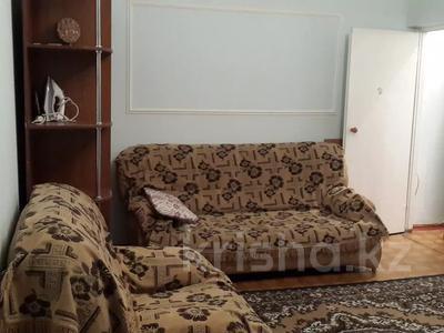 1-комнатная квартира, 42 м², 1/9 этаж посуточно, мкр Таугуль-1, Навои — Токтабаева за 5 000 〒 в Алматы, Ауэзовский р-н — фото 10
