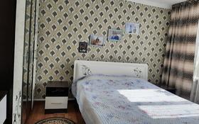 4-комнатный дом, 75 м², 6 сот., Микрорайон Самал1 188 за 16 млн 〒 в Туздыбастау (Калинино)