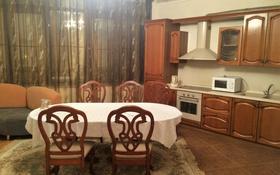 4-комнатная квартира, 150 м², 3/9 этаж помесячно, Аль-Фараби 110 е за 350 000 〒 в Алматы, Бостандыкский р-н