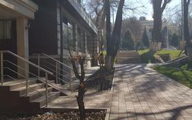 Магазин площадью 35 м², Кунаева 164 — Абая за 55 млн 〒 в Алматы, Медеуский р-н