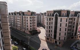 1-комнатная квартира, 56.1 м², Кажымукана 59 за ~ 43.2 млн 〒 в Алматы, Медеуский р-н
