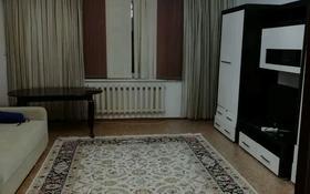 2-комнатная квартира, 67 м², 4/7 этаж помесячно, Коктем 21 за 80 000 〒 в Талдыкоргане