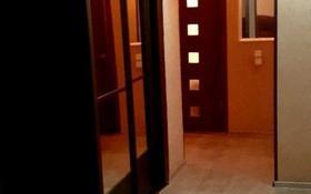 2-комнатная квартира, 45 м², 1/9 этаж посуточно, бульвар Гагарина 27 — Карбышева за 8 000 〒 в Усть-Каменогорске