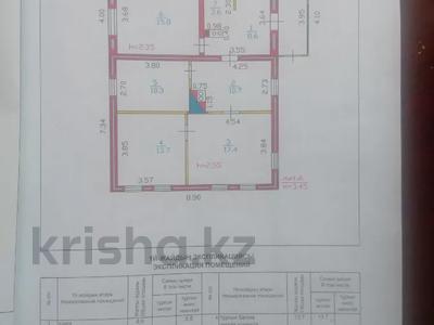4-комнатный дом, 80 м², 9 сот., Старая Согра за ~ 8.3 млн 〒 в Усть-Каменогорске — фото 5