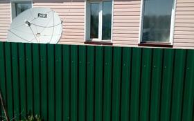 4-комнатный дом, 80 м², 9 сот., Старая Согра за ~ 8.3 млн 〒 в Усть-Каменогорске