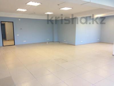Офис площадью 216 м², мкр Мамыр-3, Саина 17/1 за 88 млн 〒 в Алматы, Ауэзовский р-н — фото 4
