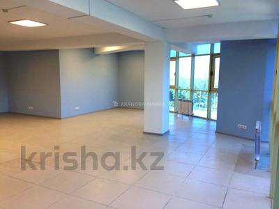 Офис площадью 216 м², мкр Мамыр-3, Саина 17/1 за 88 млн 〒 в Алматы, Ауэзовский р-н — фото 9