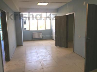 Офис площадью 216 м², мкр Мамыр-3, Саина 17/1 за 88 млн 〒 в Алматы, Ауэзовский р-н — фото 10
