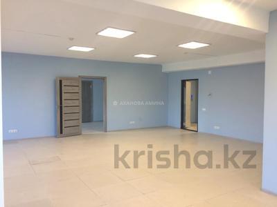 Офис площадью 216 м², мкр Мамыр-3, Саина 17/1 за 88 млн 〒 в Алматы, Ауэзовский р-н — фото 11