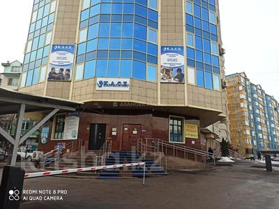 Офис площадью 216 м², мкр Мамыр-3, Саина 17/1 за 88 млн 〒 в Алматы, Ауэзовский р-н — фото 19