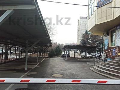 Офис площадью 216 м², мкр Мамыр-3, Саина 17/1 за 88 млн 〒 в Алматы, Ауэзовский р-н — фото 20