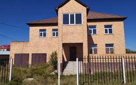 12-комнатный дом, 482.5 м², 10 сот., Мкр Городской Аэропорт за 46 млн 〒 в Караганде, Казыбек би р-н