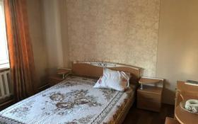 4-комнатный дом помесячно, 85 м², Гоголя 1/1 за 80 000 〒 в Караганде, Казыбек би р-н