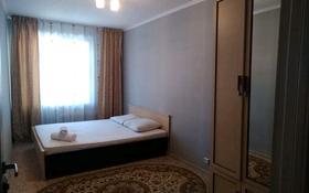 2-комнатная квартира, 44 м², 4/9 этаж посуточно, 14-й мкр за 8 500 〒 в Актау, 14-й мкр
