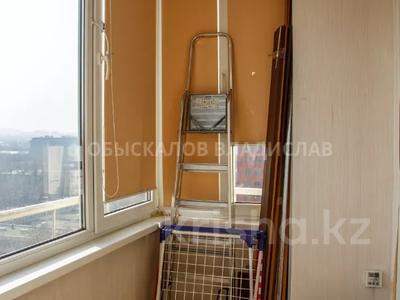 4-комнатная квартира, 125.8 м², 12/21 этаж, Сатпаева за 77 млн 〒 в Алматы, Бостандыкский р-н — фото 16