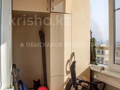 4-комнатная квартира, 125.8 м², 12/21 этаж, Сатпаева за 77 млн 〒 в Алматы, Бостандыкский р-н — фото 17