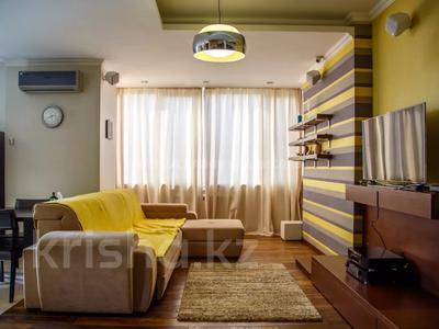 4-комнатная квартира, 125.8 м², 12/21 этаж, Сатпаева за 77 млн 〒 в Алматы, Бостандыкский р-н — фото 22