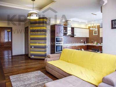 4-комнатная квартира, 125.8 м², 12/21 этаж, Сатпаева за 77 млн 〒 в Алматы, Бостандыкский р-н — фото 26