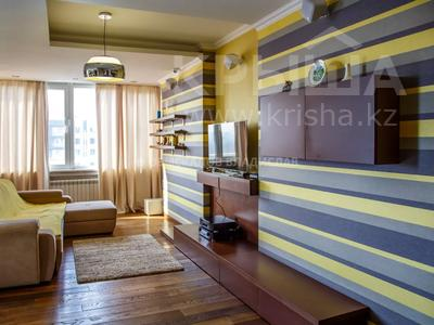 4-комнатная квартира, 125.8 м², 12/21 этаж, Сатпаева за 77 млн 〒 в Алматы, Бостандыкский р-н — фото 28