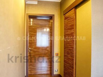 4-комнатная квартира, 125.8 м², 12/21 этаж, Сатпаева за 77 млн 〒 в Алматы, Бостандыкский р-н — фото 4