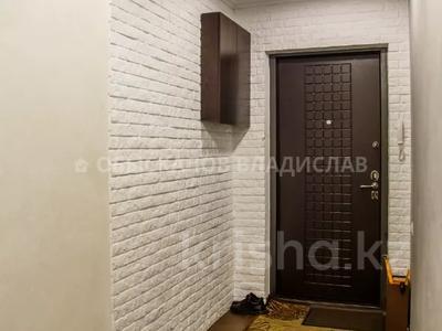 4-комнатная квартира, 125.8 м², 12/21 этаж, Сатпаева за 77 млн 〒 в Алматы, Бостандыкский р-н — фото 39