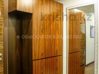 4-комнатная квартира, 125.8 м², 12/21 этаж, Сатпаева за 77 млн 〒 в Алматы, Бостандыкский р-н — фото 40