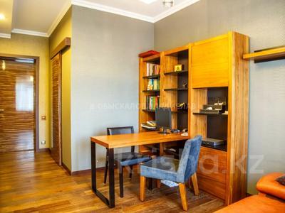4-комнатная квартира, 125.8 м², 12/21 этаж, Сатпаева за 77 млн 〒 в Алматы, Бостандыкский р-н — фото 7