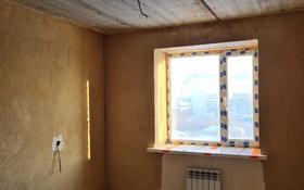 4-комнатная квартира, 100 м², 6/10 этаж, Темирбекова 2а за 21.2 млн 〒 в Кокшетау
