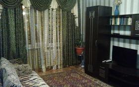 1-комнатная квартира, 30 м², 2/5 этаж посуточно, Кравцова 9 за 7 000 〒 в Нур-Султане (Астана), Алматы р-н
