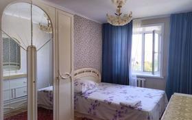 2-комнатная квартира, 51.4 м², 7/10 этаж посуточно, 11 мкр 110 за 7 000 〒 в Актобе, мкр 11