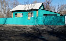 4-комнатный дом, 45.2 м², 8 сот., Байтерек 26 за 7 млн 〒 в Шелек