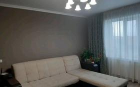 2-комнатная квартира, 50 м², 5/5 этаж, Луначарского 199 — Морозова за 13.5 млн 〒 в Щучинске