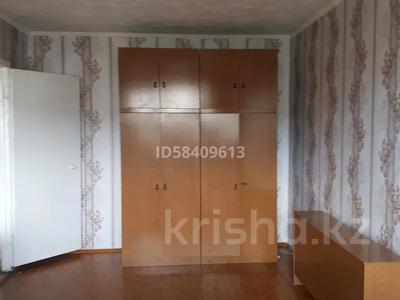 1-комнатная квартира, 34 м², 7/10 этаж помесячно, Естая 134 за 55 000 〒 в Павлодаре — фото 8