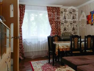 2-комнатная квартира, 44 м², 1/4 этаж, Тимирязева — Гагарина за 14.5 млн 〒 в Алматы, Бостандыкский р-н — фото 4