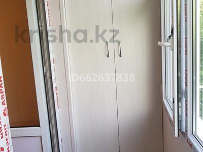 2-комнатная квартира, 45.1 м², 5/5 этаж помесячно, Муратбаева — Гоголя за 100 000 〒 в Алматы, Алмалинский р-н — фото 11