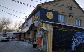 Офис площадью 18 м², Ондасынова 13 — Космонавтов за 45 000 〒 в Нур-Султане (Астане), Есильский р-н