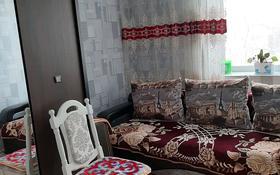 1-комнатная квартира, 37.5 м², 3/3 этаж, улица Сеченова 11 за 10 млн 〒 в Семее