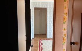 3-комнатная квартира, 56.9 м², 5/5 этаж, Карла маркса 14 за 8 млн 〒 в Шахтинске