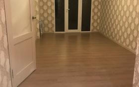 1-комнатная квартира, 34 м², 5/12 этаж помесячно, мкр Нурсат 2 за 60 000 〒 в Шымкенте, Каратауский р-н