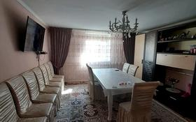 4-комнатный дом, 120 м², 5 сот., 1-й мкр, Дача рауан 635 — 23 за 8.5 млн 〒 в Актау, 1-й мкр