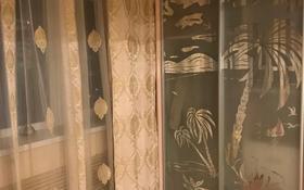 1-комнатная квартира, 50 м², 2/7 этаж, Молдагуловой — Санкибай батыра за 13.2 млн 〒 в Актобе